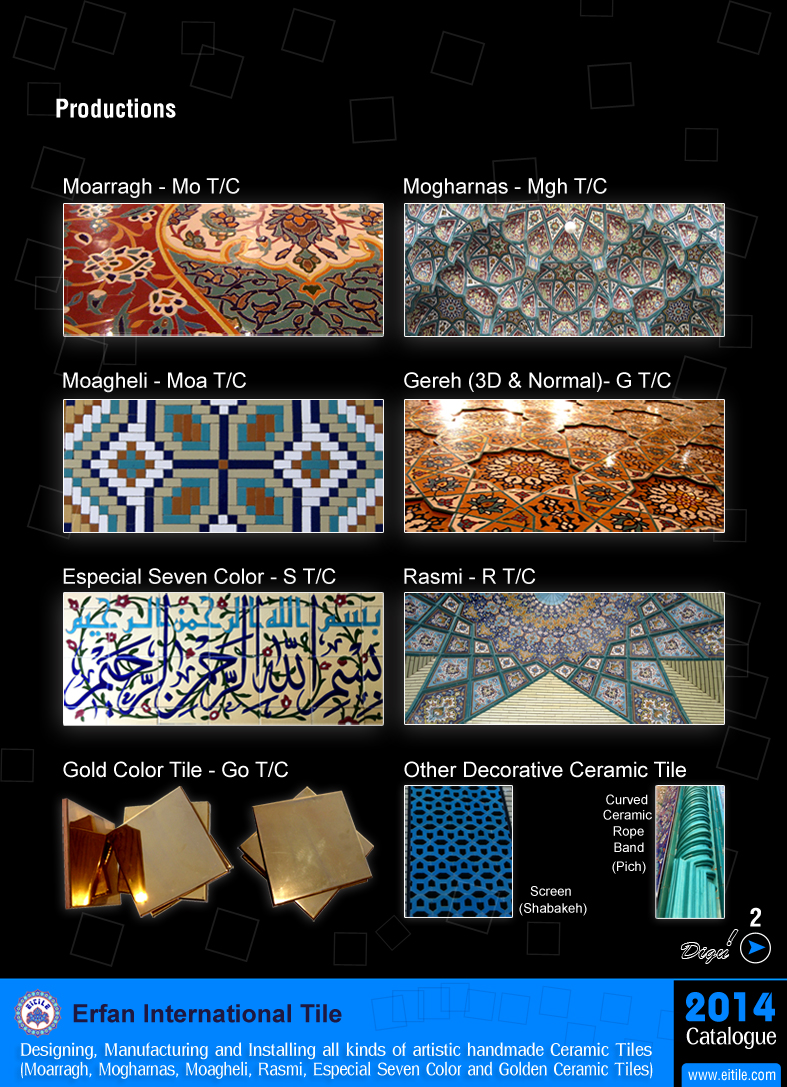 Ceramic tiles company choice image tile flooring design ideas ceramic tiles catalogue image collections tile flooring design ideas erfan international tile catalogueerfan international tile company dailygadgetfo Images