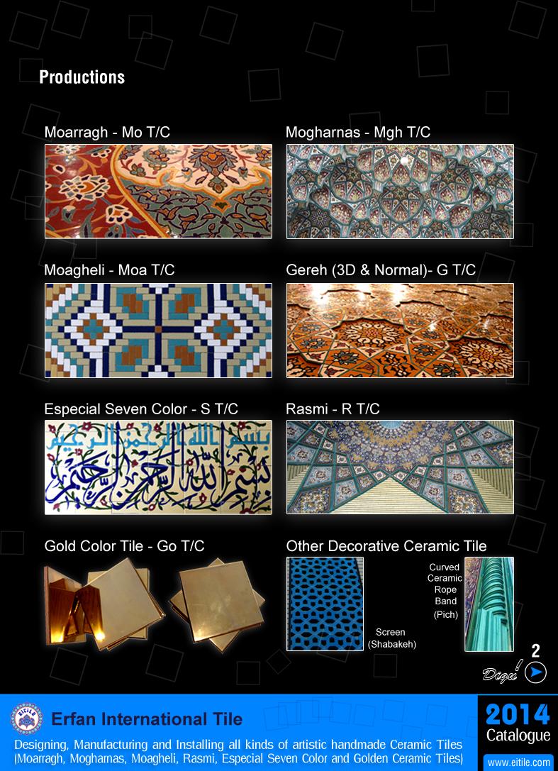 Erfan International Tile Catalogueerfan International Tile Company