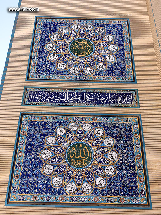 Installation of Seven color tiles with calligraphy for mosque, www.eitile.com