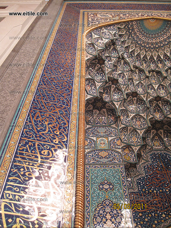 Mosque Mihrab Moarragh Mosaic Tile Decoration, www.eitile.com