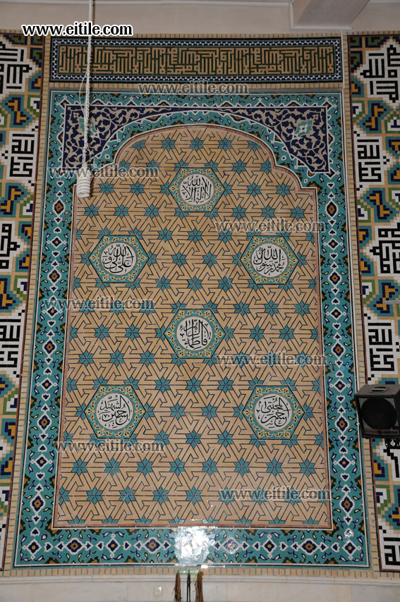 Mihrab Mosque Ceramic Tile, Islamic Ceramic Tile, Mosque Decoration, www.eitile.com