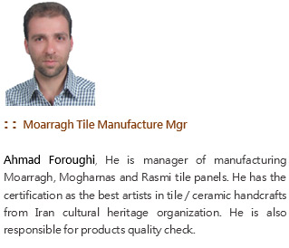 Ahmad Foroughi, Moarragh and Moghaarnas tile manufacture manager, www.eitile.com