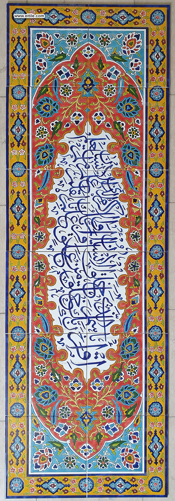 Tile panels with Arabic calligraphy, www.eitile.com