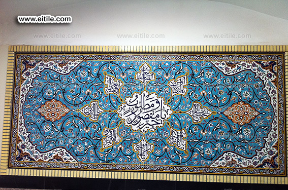 calligraphy on tiles, www.eitile.com