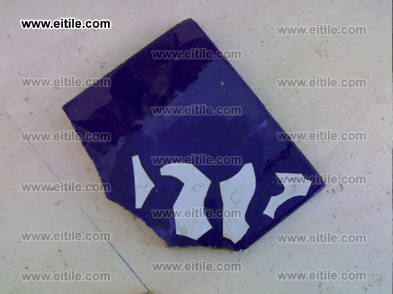 Moarragh tile panel manufacturing and installation method statement,www.eitile.com