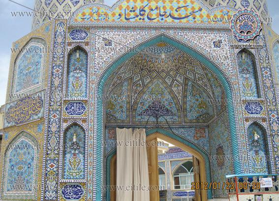Mosque exterior design erfan international tile company for Mosque exterior design