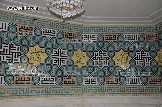 Moagheli Ceramic Tile for Mosque, www.eitile.com