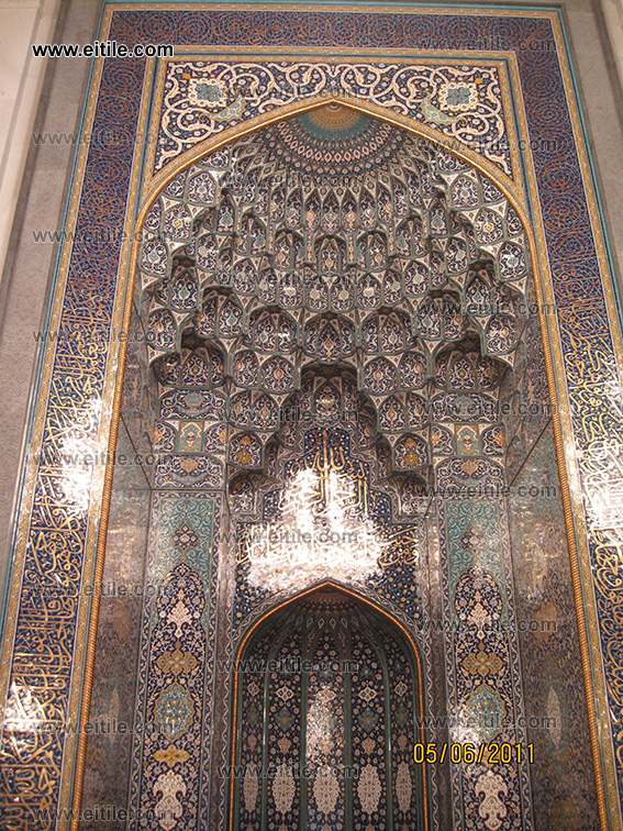 Mosques Mihrab Erfan International Tile Company