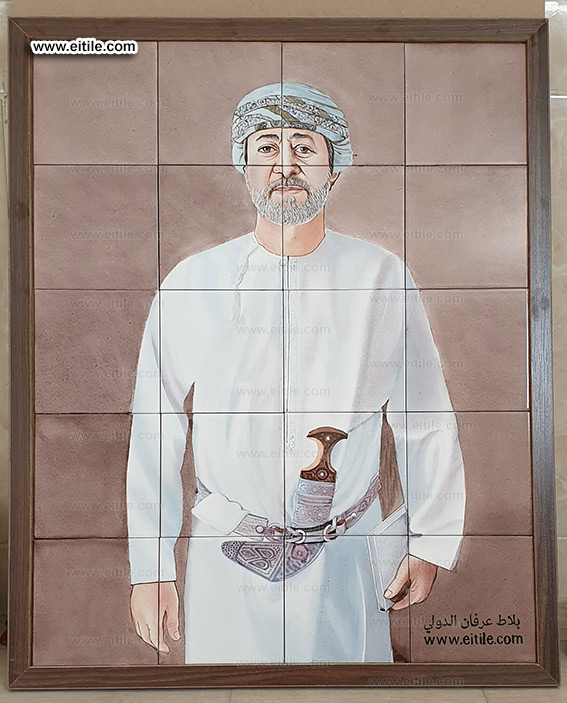 New-Oman-sultan-picture-on-tile, www.eitile.com