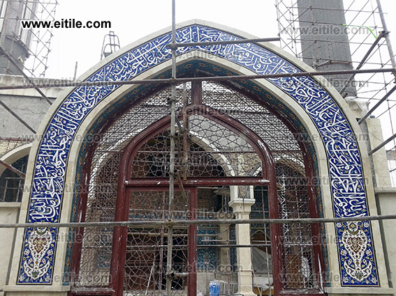 Mosque tile decoration, www.eitile.com