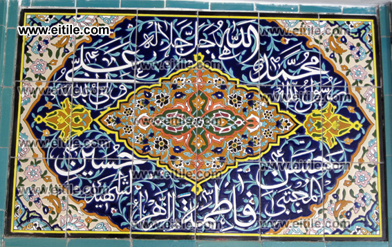 Mosque Calligraphy on ceramc tile, www.eitile.com