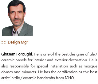 Ghasem foroughi, Erfan International Tile Design Manager, www.eitile.com