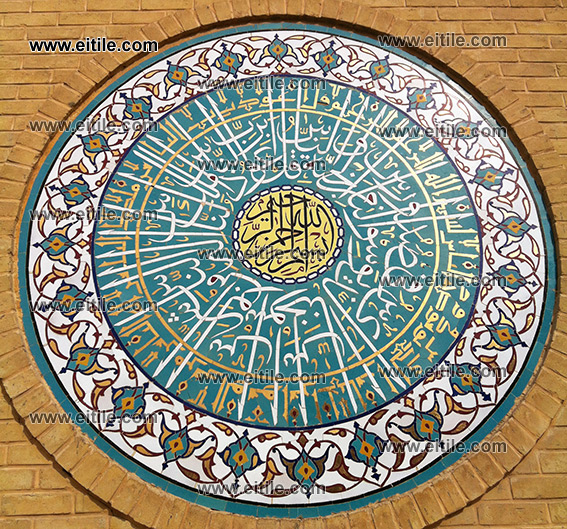 Calligraphy in Mosque Decoration, www.eitile.com