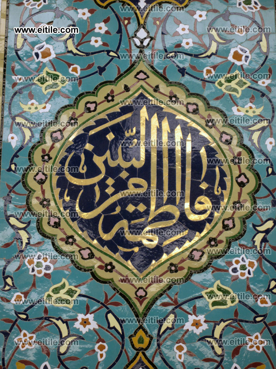 Moarragh Ceramic Tile panels, Mosque Interior and exterior design, Erfan International Tile Company